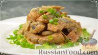 Фото к рецепту: Селёдка по-корейски, в томатном соусе