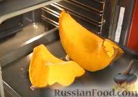 Фото приготовления рецепта: Имбирный хлебный пудинг с тыквой - шаг №1
