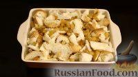 Фото приготовления рецепта: Имбирный хлебный пудинг с тыквой - шаг №6