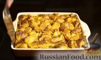 Фото приготовления рецепта: Имбирный хлебный пудинг с тыквой - шаг №8