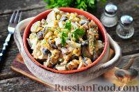 Фото к рецепту: Салат из курицы и грибов