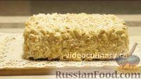 """Фото к рецепту: Торт """"Подарочный"""""""