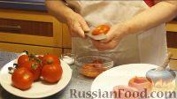 Фото приготовления рецепта: Помидоры, фаршированные сыром - шаг №2