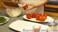 Фото приготовления рецепта: Помидоры, фаршированные сыром - шаг №7