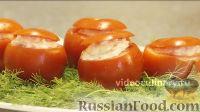 Фото приготовления рецепта: Помидоры, фаршированные сыром - шаг №9