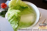 Фото приготовления рецепта: Голубцы из пекинской капусты, с картофелем и беконом - шаг №6