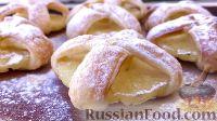 Фото к рецепту: Слоеное печенье с ананасами
