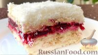 Фото к рецепту: Торт с кокосовым кремом и малиной (без выпечки)