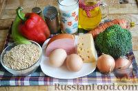 Фото приготовления рецепта: Запеканка с овощами, колбасой и гречневыми хлопьями - шаг №1