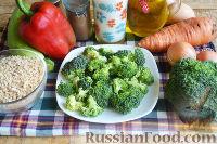 Фото приготовления рецепта: Запеканка с овощами, колбасой и гречневыми хлопьями - шаг №5