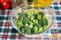 Фото приготовления рецепта: Запеканка с овощами, колбасой и гречневыми хлопьями - шаг №11