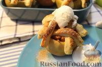 Фото к рецепту: Запечённое яблоко с мёдом и корицей