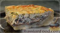 Фото к рецепту: Пирог с грибами и сыром