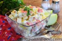 Фото к рецепту: Овощной салат с яблоком