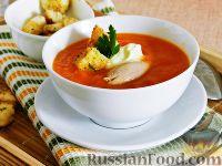 Фото к рецепту: Суп-пюре из тыквы с курицей