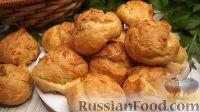 Фото к рецепту: Сырные заварные булочки