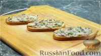 Фото к рецепту: Горячие бутерброды с сыром и грибами (в духовке)