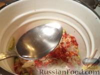 Фото приготовления рецепта: Маринованные зеленые помидоры с перцем и чесноком - шаг №13