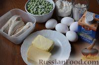 Фото приготовления рецепта: Киш с куриной грудкой и горошком - шаг №1