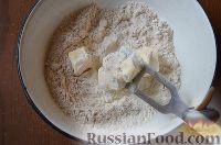 Фото приготовления рецепта: Киш с куриной грудкой и горошком - шаг №2