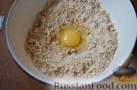 Фото приготовления рецепта: Киш с куриной грудкой и горошком - шаг №3