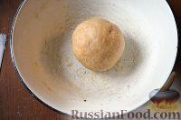 Фото приготовления рецепта: Киш с куриной грудкой и горошком - шаг №4