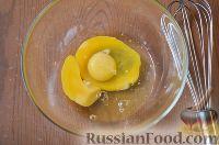 Фото приготовления рецепта: Киш с куриной грудкой и горошком - шаг №8