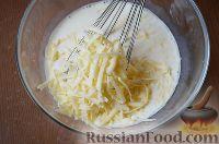 Фото приготовления рецепта: Киш с куриной грудкой и горошком - шаг №10