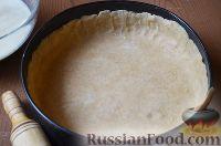 Фото приготовления рецепта: Киш с куриной грудкой и горошком - шаг №11