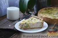 Фото приготовления рецепта: Киш с куриной грудкой и горошком - шаг №14