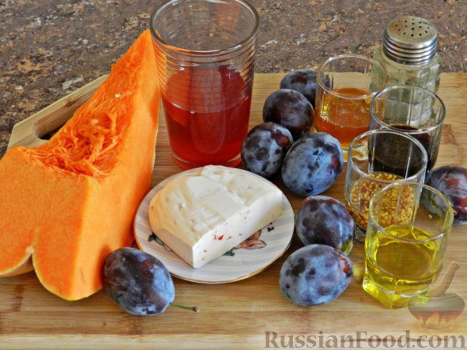 Фото приготовления рецепта: Теплый салат из тыквы, слив и сыра - шаг №1