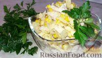 Фото к рецепту: Салат с куриной грудкой и яичными блинчиками