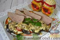 "Фото к рецепту: Говядина ""Шатобриан"" с овощами и грибами"