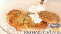 Фото к рецепту: Картофельные драники