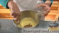 Фото приготовления рецепта: Рассыпчатый кекс - шаг №4