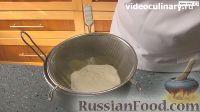Фото приготовления рецепта: Рассыпчатый кекс - шаг №5