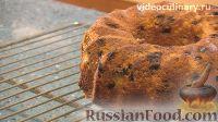 Фото приготовления рецепта: Рассыпчатый кекс - шаг №8