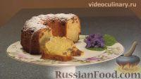 Фото приготовления рецепта: Рассыпчатый кекс - шаг №9