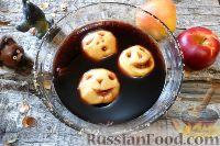Фото приготовления рецепта: Пунш на Хэллоуин - шаг №6