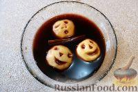 Фото приготовления рецепта: Пунш на Хэллоуин - шаг №5