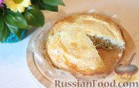Фото к рецепту: Вертута с творогом и зеленью