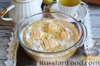 Фото к рецепту: Пирог с овсяными отрубями, тыквой и яблоками