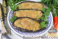 Фото к рецепту: Баклажаны, фаршированные сыром
