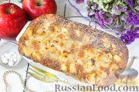 Фото к рецепту: Очень яблочный пирог
