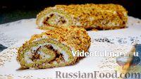 Фото к рецепту: Простой бисквитный ореховый рулет