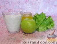 Фото приготовления рецепта: Смузи на кефире, с яблоком и листовым салатом - шаг №1