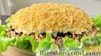 """Фото к рецепту: Слоеный салат """"Гамбургер"""" или """"Одуванчик"""""""