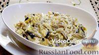 Фото к рецепту: Простой салат из баклажанов