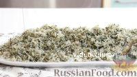 Фото к рецепту: Рассыпчатый рис с зеленью