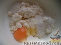 Фото приготовления рецепта: Морковная запеканка - шаг №5